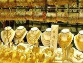تعرف على أسعار الذهب بالأسواق المحلية والعالمية | صوت مصر نيوز