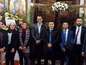 بحضور شباب حزب الوفد احتفلت كنيسة مارجرجس بالجيزة بعيد الميلاد المجيد | صوت مصر نيوز