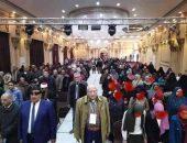 """مستقبل وطن"""" يفتح تحقيقا في واقعة نشر صور مؤتمر الحزب   صوت مصر نيوز"""