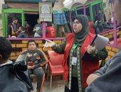وزيرة الصحة: المبادرة قدمت التوعية لـ١٨ ألفًا و٧٠٠ صالون تجميل وناد صحي منذ انطلاقها   صوت مصر نيوز