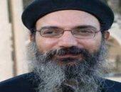 عاجل .. استشهاد أب كاهن نيجيري علي يد تنظيم داعش الإرهابي | صوت مصر نيوز