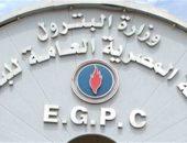 فتح باب التعيينات بشركة مصر للبترول لعام 2020 .. سجل هنا الآن