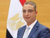 محافظ الفيوم : تخفيض القيم السعرية للتصالح بنسب تصل الى 35% | صوت مصر نيوز
