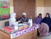 صحة الفيوم : فحص 2021 مريض بالقافلة العلاجية بقرية دمشقين بالفيوم   صوت مصر نيوز