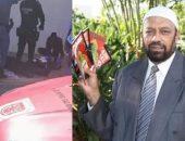 عاجل.. إغتيال الداعيه يوسف نجل الداعية أحمد ديدات في جنوب أفريقيا | صوت مصر نيوز