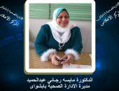 دكتورة مايسة رجائي تعقد اجتماع طارئ للإعداد لحملة شلل الأطفال بابشواى في الفيوم   صوت مصر نيوز