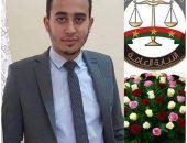 تهنئة قلبية لتعيين المستشار هادي عبدالناصر إبراهيم وكيلاً النائب العام