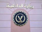 تصفية 2 من العناصر الإرهابية وبحوزتهما 2 سلاح آلي وكمية من الذخيرة بشمال سيناء   صوت مصر نيوز