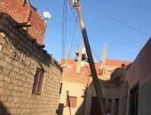 عمود انارة يهدد حياة المواطنين بمركز طامية بالفيوم | صوت مصر نيوز