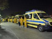 عاجل .. الصحة تعلن وفاة 9 أشخاص وإصابة 128 حالة جديدة بفيروس كورونا   صوت مصر نيوز
