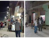 رئيس مدينة طامية يقود حمله ليليه لمتابعة مدي إلتزام المواطنين والمنشآت بقرارات الحظر   صوت مصر نيوز