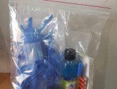 الصحة: إطلاق سيارات القوافل العلاجية لتوزيع حقيبة المستلزمات الوقائية والأدوية وتوصيلها للمنازل للمصابين   صوت مصر نيوز