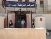 كشف ملابسات واقعة مقتل ربة منزل بمركز سنورس وضبط مرتكب الواقعة | صوت مصر نيوز