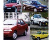 تعرف على أرخص 5 سيارات مستعملة بأسعار تبدأ من 16 ألف جنيه مصري.. التفاصيل هنا   صوت مصر نيوز