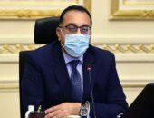 رئيس الوزراء :تغليظ العقوبات على الإسراف فى استخدام المياه أو الوصلات الخلسة |صوت مصر نيوز