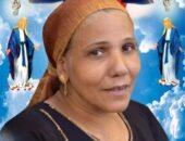 الإعلامية دينا صبحي تنعي زوجة عمها فى الذكري الأولي لوفاتها | صوت مصر نيوز