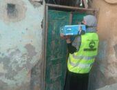 مستقبل وطن يواصل توزيع المساعدات الغذائية الجافة بالفيوم في ذكرى ثورة 30 يونيو | صوت مصر نيوز