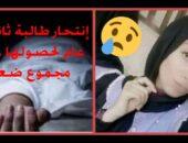 عاجل.. انتحار طالبة بالثانوية العامة ألقت نفسها فى النيل لحصولها على مجموع قليل | صوت مصر نيوز