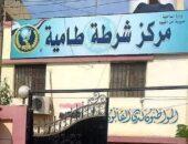 مصرع سائق وإصابة أمين شرطة في مشاجرة بالأسلحة النارية بمركز طامية بالفيوم | صوت مصر نيوز