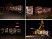 مصر ترسل مساعدات طبية ومواد تطهير لدولة العراق لمواجهة أزمة فيروس كورونا   صوت مصر نيوز