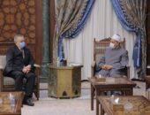 الإمام الأكبر شيخ الأزهر يستقبل السفير الروسي ويرحب برفع مستوى التعاون العلمي وتدريب الأئمة |صوت مصر نيوز