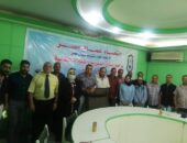 اتحاد عمال مصر وندوة عن الاستحقاقات الانتخابية | صوت مصر نيوز
