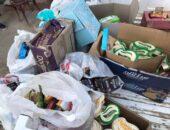 تموين الفيوم : ضبط سلع غذائية منتهيه الصلاحيه بسوبر ماركت بسنورس |صوت مصر نيوز