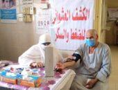 الكشف على ( 1014 ) مريض بعزبة بركة بيوسف الصديق صوت مصر نيوز