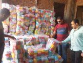 ضبط مصنع بدون ترخيص يصنع أطباق الطعام البلاستيك من خامات معاد تدويرها ومجهولة المصدر بالفيوم  صوت مصر نيوز