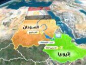 استئناف مفاوضات سد النهضة اليوم بين وزراء الرى من مصر والسودان وإثيوبيا   صوت مصر نيوز