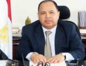 تحصيل 2,9 مليار جنيه ضرائب ورسوم بجمارك «الدخيلة» و«السخنة» في نوفمبر الماضي صوت مصر نيوز