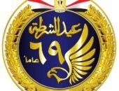 مصر تحتفل بعيد الشرطة المصرية ٦٩ لعام ٢٠٢١ | صوت مصر نيوز