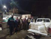 ضبط 3 طن دقيق بلدى مدعم أثناء بيعهم بالسوق السوداء بمركز سنورس | صوت مصر نيوز