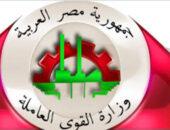 وزارة القوى العاملة تعلن تعيين 4652 شابا بينهم 19 من أصحاب الهمم | صوت مصر نيوز