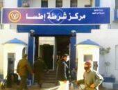 تحية شكر وتقدير لرجال مركز شرطة اطسا بالفيوم | صوت مصر نيوز