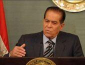 عاجل .. وفاة كمال الجنزوري رئيس وزراء مصر الأسبق بعد صراع مع المرض | صوت مصر نيوز