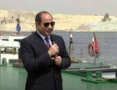 السيسي : «محدش يقدر ياخد نقطة مياه من مصر.. اللي عايز يجرب يجرب» | صوت مصر نيوز