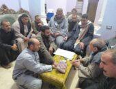 جلسة عرفية واتمام الصلح بين طرفين بقرية دمشقين بالفيوم | صوت مصر نيوز