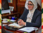 .وزيرة الصحة تؤكد دعم القيادة السياسية للفرق الطبية..|صوت مصر نيوز