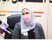 تعلن وزيرة التضامن الإجتماعي بالاتفاق مع بنك ناصر تقديم موعد صرف النفقه قبل حلول شهر رمضان | صوت مصر نيوز