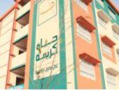 بدء مبادرة لعلاج التخاطب والجهاز الحركي للأطفال ضمن مبادرة حياة كريمة | صوت مصر نيوز
