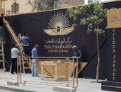 الرتمي: موكب نقل المومياوات يعظم الصورة الذهنية للحضارة المصرية وينعش السياحة بعد كورونا | صوت مصر نيوز