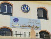 مقتل 4 عناصر إجرامية في تبادل لإطلاق النار مع قوات الشرطة بسهنور القبلية | صوت مصر نيوز