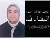وفاة طالبة بالثانوية العامة  داخل لجنة امتحان مادة الفيزياء   صوت مصر نيوز