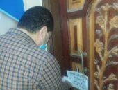 غلق 18 منشأة طبية مخالفة في حملة مكبرة بالفيوم   صوت مصر نيوز