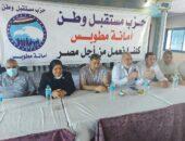 مستقبل وطن بكفرالشيخ يكرم الأطقم الطبية بمطوبس|صوت مصر نيوز