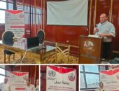فريق مكافحة الامراض المتوطنة بالفيوم يشارك فى ورشة عمل بالبحيرة|صوت مصر نيوز