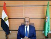 التربية والتعليم بالفيوم تستعد للعام الدراسي 2022/2021 وسط تطبيق الإجراءات الاحترازية صوت مصر نيوز